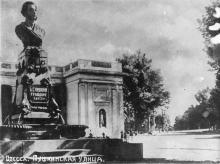 Одесса. Пушкинская улица. Открытое письмо. 1930-е гг.