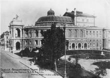 Одесса. Государственный театр оперы и балета