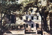 Одесса. Дом, где жил И.И. Мечников (ул. Пастера, № 36). Цветное фото А. Абрамова. Открытое письмо. 1954 г.