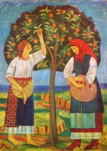 «У яблони». Картина Т.Л. Бойчук. 1896–1922. Репродукция на открытке, 1981 г.