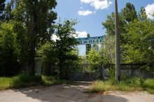 Вход в санаторий «Хаджибей» на месте бывшего входа в Крестьянский санаторий им. ВУЦИК. Фото Е. Волокина. 28 мая 2017 г.