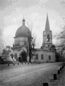 Кладбищенская церковь Всех Святых. фотография, начало XX века