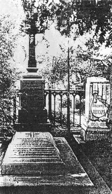 Комплекс захоронений семьи Лессаров