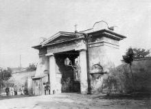 Въезд на Старое Христианское кладбище