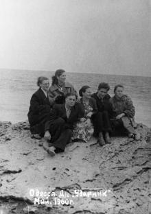 Одесса. На пляже д/о «Ударник». 1960 г.