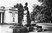 Одеса. Пам,ятник О.С. Пушкіну на Приморському бульварі. Поштова картка. 1959 р.