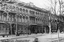 Гостиница «Лондонская» (1917 — 1941)