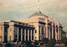 Одесса. Новый вокзал. Цветное фото А. Абрамова. Открытое письмо. 1954 г.