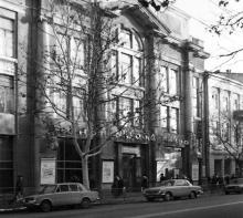Улица Ленина (Ришельевская), кинотеатр «Украина», 1985 г.