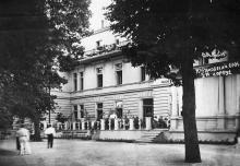 Одесса. Кардиологический санаторий, первый корпус. 1930-е гг.