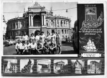 Фотоколлаж на память об экскурсии, организованной турбазой. 1978 г.