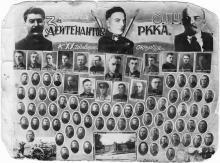Выпуск лейтенантов РККА. Одесса. 1937 г.