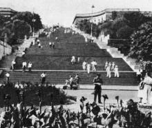 Потемкинская лестница. Фотография в фотогармошке «Одесса». 1962 г.
