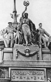 Скульптура, увенчивающая здание вокзала. Фотография в фотогармошке «Одесса». 1962 г.