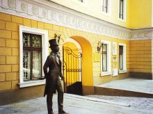 Памятник Пушкину возле музея Пушкина