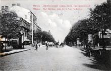Одесса. Дерибасовская улица, угол Екатерининской. Открытое письмо. По штемпелю 1912 г.