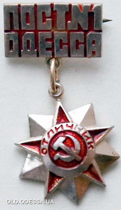 http://viknaodessa.od.ua/photos/page/66675.jpg