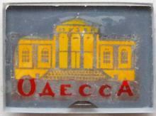 Значок музея