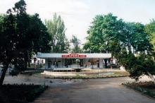 Привокзальный сквер (1991 — )