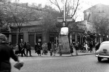 Дерибасовская угол Халтурина, 1950-е годы