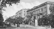 Одесса. Дерибасовская улица (в этом здании расположится Дом книги). Открытое письмо. По подписи 1899 г.