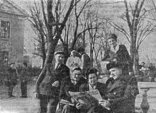 В санатории ВЦСПС № 1. Фото Я. Левита в газете «Знамя коммунизма» 05 декабря 1953 г.
