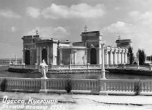 Одесса. Куяльник. Летний театр. 1955 г.