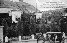 Одесса. Андриевский лиман. Фасад дачи и санаторий д-ра Амброжевича. Открытое письмо