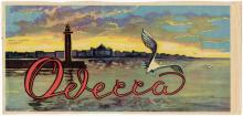 1959 г. Набор спичечных этикеток «Одесса»