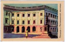 Площадь у Потемкинской лестницы. Этикетка из набора спичечных этикеток 1959 г.