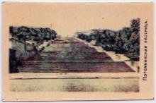 Потемкинская лестница. Этикетка из набора спичечных этикеток 1959 г.