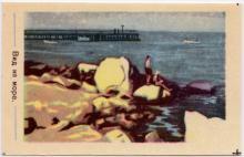 Вид на море (пляж «Аркадия»). Этикетка из набора спичечных этикеток 1959 г.