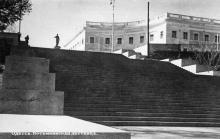 Одесса. Потемкинская лестница. Почтовая карточка