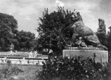 Одеса. Міський сад. Фото Б. Левіта. Поштова картка. 1938 р.