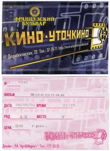 Вокруг кинотеатра Маяковского