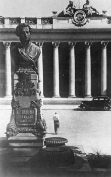 Памятник Пушкину на бульваре Фельдмана