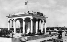 Одесса. Пляж «Лузановка». Фотограф А. Вайсман. Почтовая открытка. 1962 г.