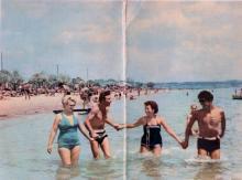 Лузановка, фото из буклета, фотографы А. Глазков, А. Штерн, 1963 г.
