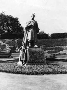 Парк Шевченко (Александровский), фотография 1954 г.