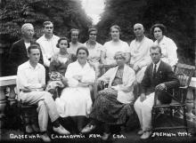 Одесский санаторий комитета содействия ученым. 1934 г.