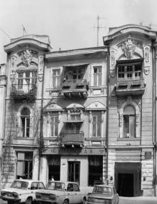 Одесса. дом № 11 по ул. Халтурина. 1980-е гг.