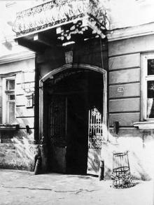 Улица Горького (Спиридоновская), дом 28
