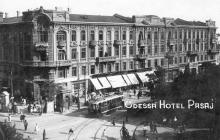 Одесса. Гостиница «Пассаж» 1930-х гг.. Фотооткрытка отпечатана со старого негатива во время оккупации