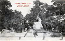 Одесса. Памятник Радецкому. Открытое письмо. Фототипия Шерер, Набгольц и Ко. 1902 г.