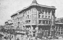 Одеса. Будинок спілок. Поштова картка. Видання Одеського комітету Червоного Хреста