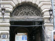Дерибасовская, дом № 10 (1991 — )
