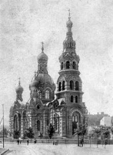 Мещанская церковь