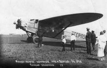 Масови полети ударників над м. Одесой. Посадка закінчена. 2 мая 1934 р.