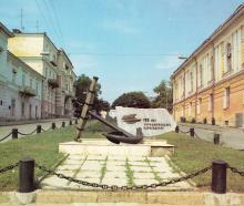 Памятный знак у 150-лети. ЧМП, установлен в 1983 году. Фотография конца 1980-х гг.