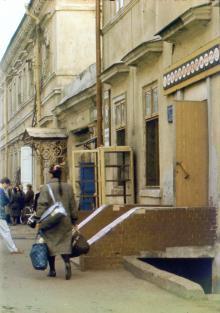 Одесса. Дом № 11 по ул. Пастера. 1989 г.